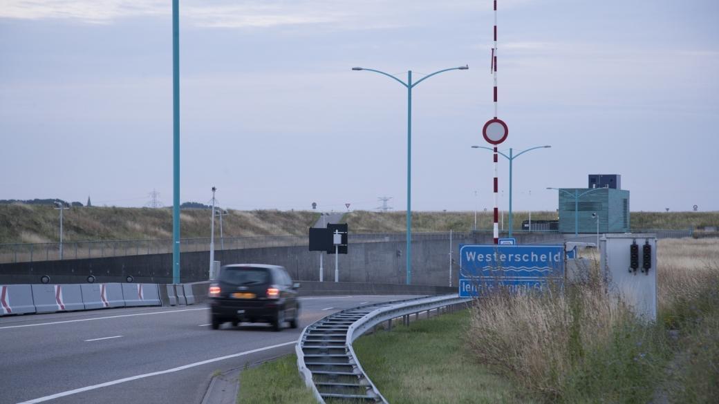 N62 - Zufhart zum Westerschelde-Tunnel